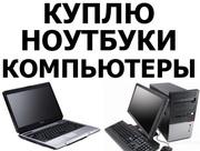 Ломбард цифровой техники. Срочный выкуп цифровой техники в Красноярске