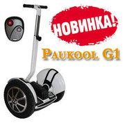Гироскутер  Сигвей Paukool G1  модель 2015 года