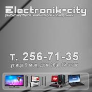 Матрица и зарядное устройство для ноутбука