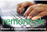 RPK Иваново