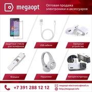 МегаОпт-krsk -электроника и аксессуары оптом