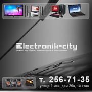 Зарядное устройство для ноутбука,  комплектующие
