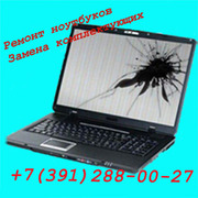 Экраны,  дисплеи,  матрицы для ноутбуков Красноярск
