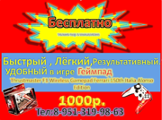 Thrustmaster F1 Беспроводной