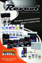 Картриджи,  тонеры,  чернила,  фотобумага от компании Revcol