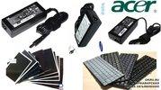Зарядное устройство для ноутбука,  комплектующие ноутбука