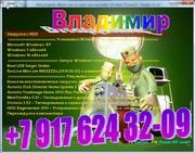 Компьютерная помощь от частного мастера